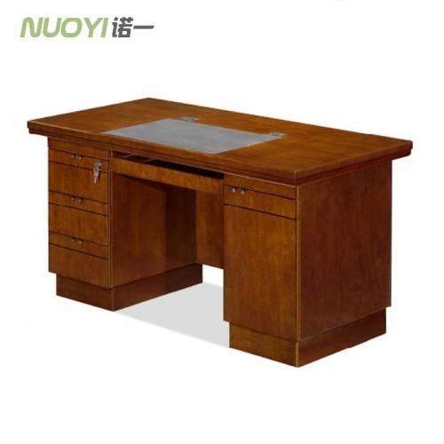 现代简约实木电脑桌经