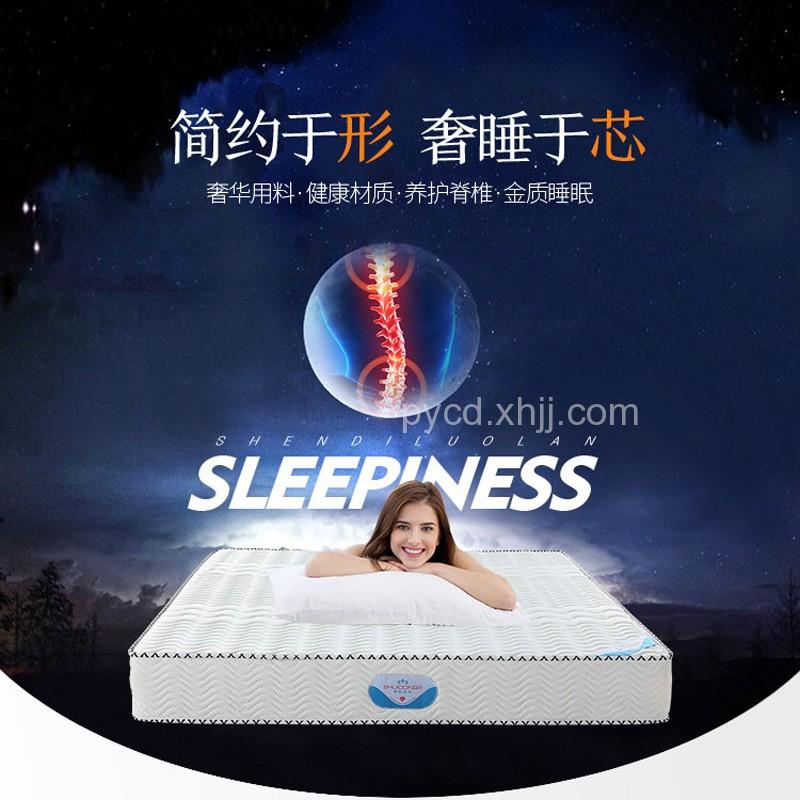 拉丝簧 弹簧床垫软硬定做床垫01