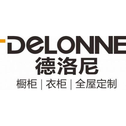 德洛尼-居然之家香河店