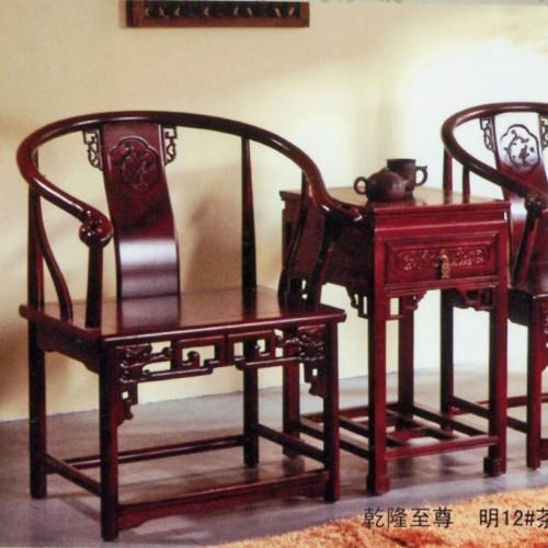 古典家具新中式橡木乾隆至尊明12茶几