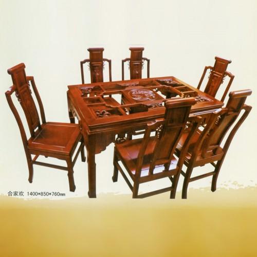 仿古橡木餐桌椅组合 合家欢