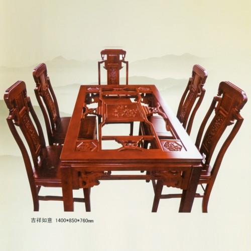 仿古橡木餐桌椅组合 吉祥如意