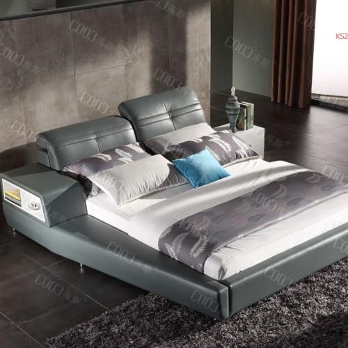 时尚简约软皮双人床 高档墨绿色软皮双人床婚床_2386