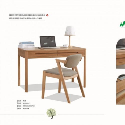 北欧书房两抽书桌椅  实木松木书房两抽书桌书椅_16