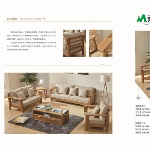 北欧实木客厅沙发1+2+3  松木沙发1+2+3茶几 现代实木布艺沙发1+2+3_7