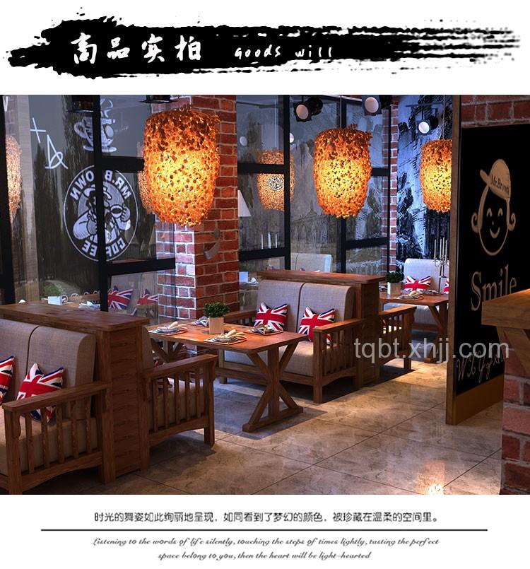 可定制 咖啡厅桌椅组合现代简约实木奶茶店西餐厅复古卡座沙发小吃店餐桌