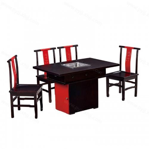 简约现代火锅桌电磁炉桌椅组合B-007