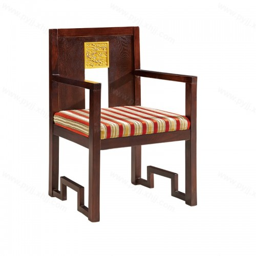 明清古典实木靠背餐椅扶手椅C-092