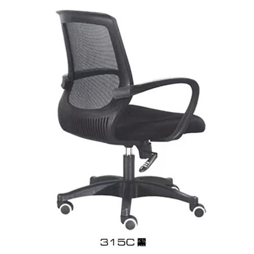 开户送38元体验金椅315C(黑)
