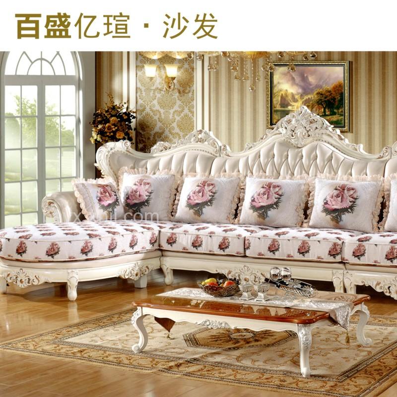 欧式奢华雕花沙发真皮布艺转角沙发(浅色)913