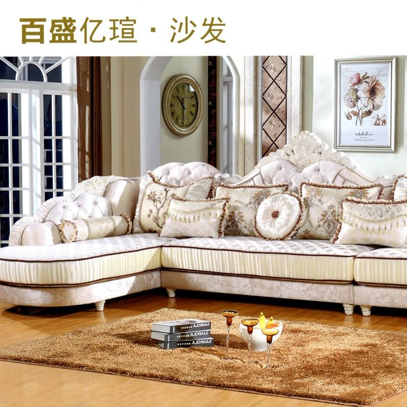 欧式沙发组合布艺沙发贵妃转角沙发6810