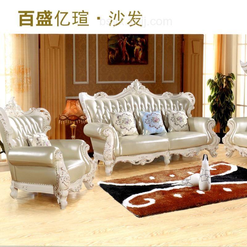 欧式真皮沙发全实木雕花沙发组合(浅色)917