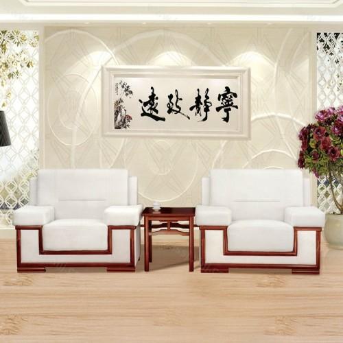现代商务会议沙发096