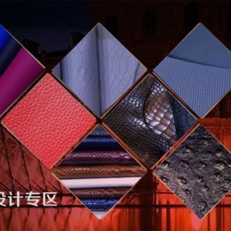 皮革设计专区 (1)