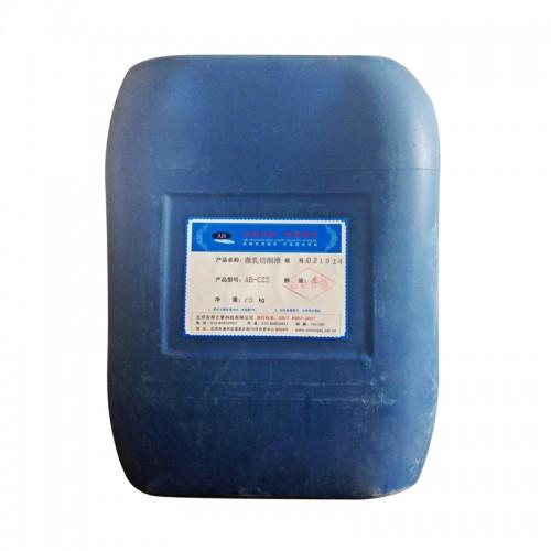 微乳高效环保切削液 AB-C22