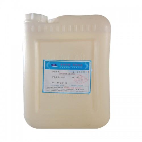 纳米陶瓷复合处理剂AB-A7
