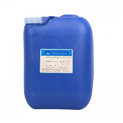环保清洗剂 AB-C80