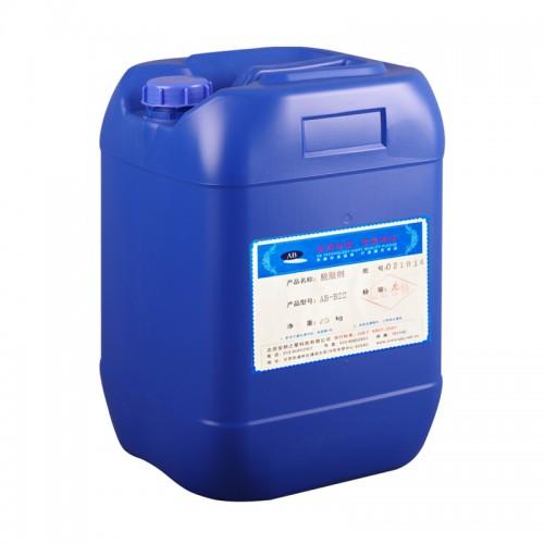 环保低温无磷脱脂液 AB-B22