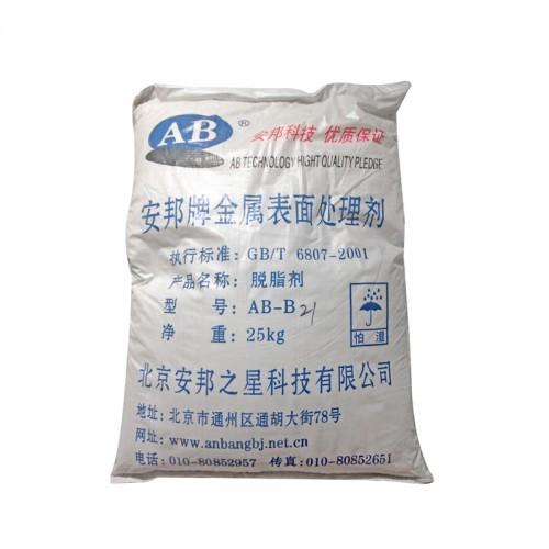无磷脱脂粉 AB-B21