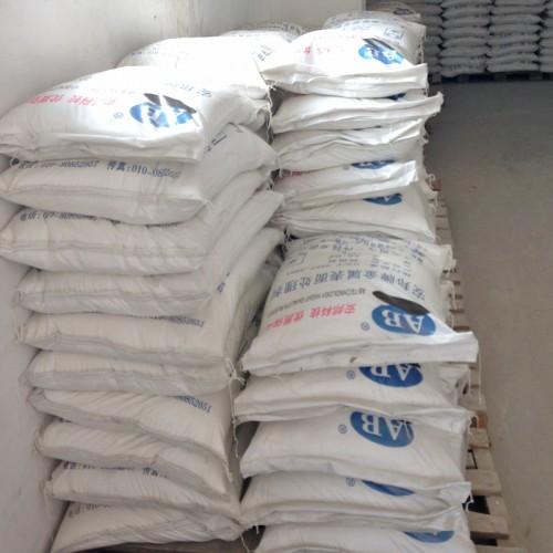 无磷脱脂粉 AB-B19