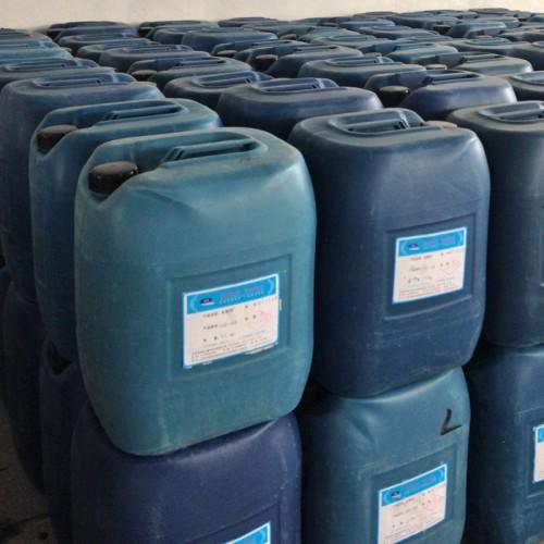 锌系环保磷化剂