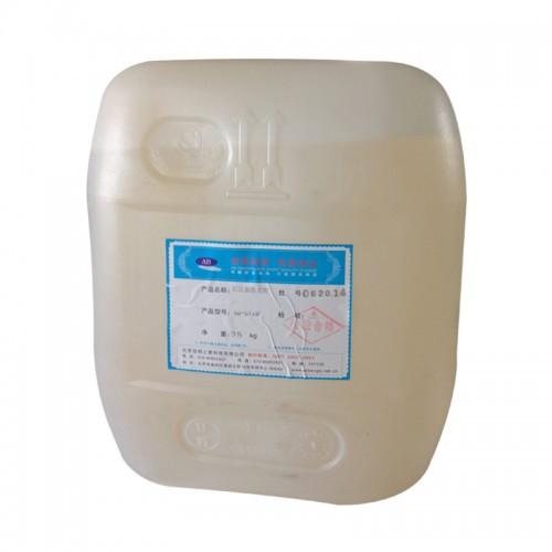 纳米陶瓷复合处理剂AB-7