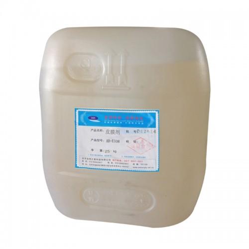 铝件无铬皮膜剂 AB—E108