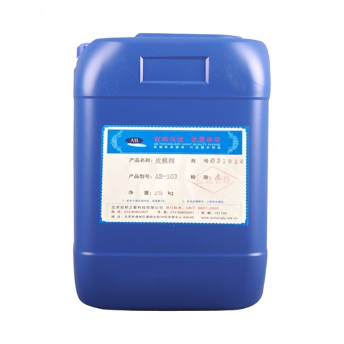 铝材微铬皮膜剂 AB-103