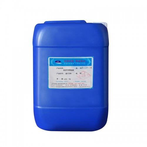 铝材环保脱脂液 AB-C150