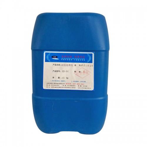 硅烷处理剂AB-A4