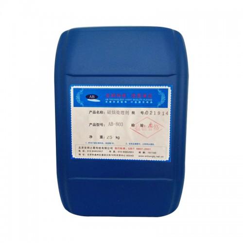 复合硅烷处理剂AB-803
