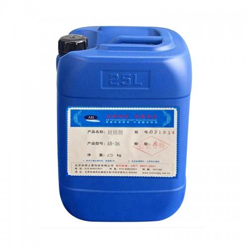 阳极氧化封闭剂AB-36