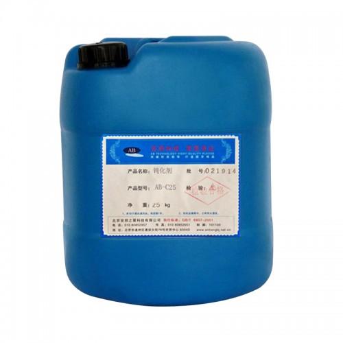 三价铬彩色钝化剂 AB-C25