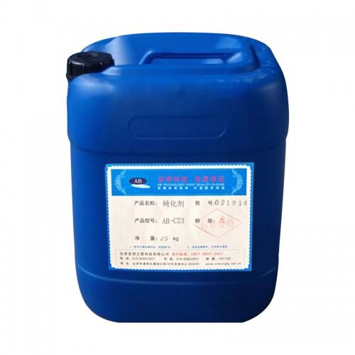 纳彩钝化剂AB-C23