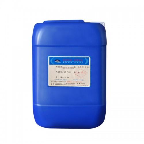 镀锌专用硅烷处理剂AB-708