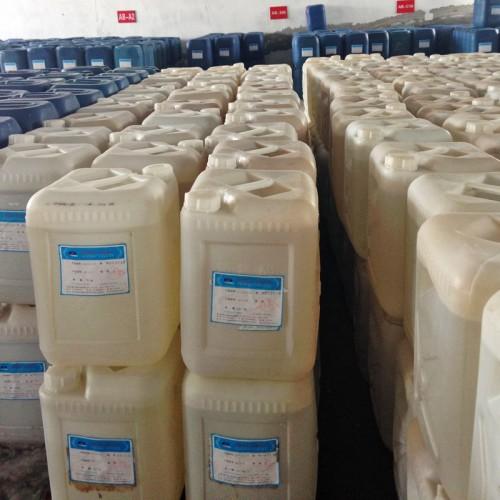 镀锌环保钝化剂  AB-C23