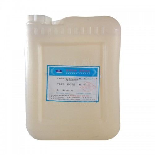 镀锌层纳米陶瓷复合处理剂AB-2355