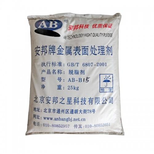 镀锌电解专用清洗剂AB-B15