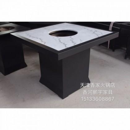 实木边镶大理石火锅桌电磁炉火锅桌韩式灶火锅桌