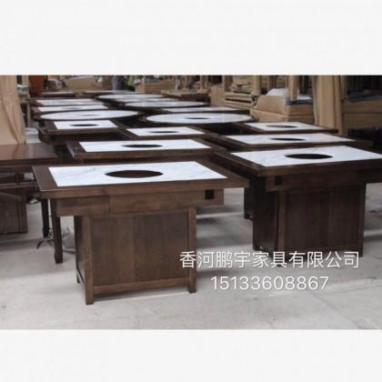 鹏宇韩式灶天然气火锅桌煤气罐火锅桌实木火锅桌大理石火锅桌