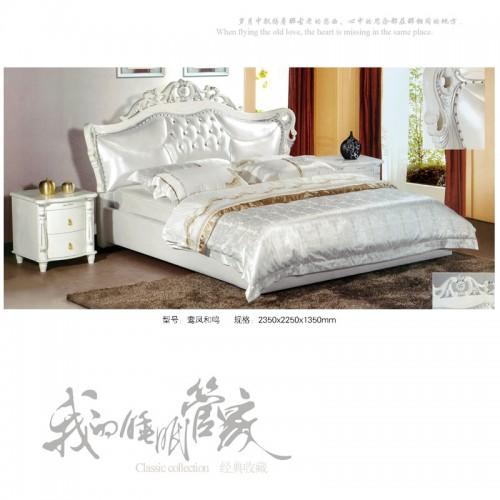 奢华欧式真皮双人床实木雕花软床    鸾凤和鸣