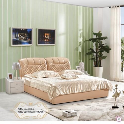 北欧现代仿真皮双人床卧室软包床     19