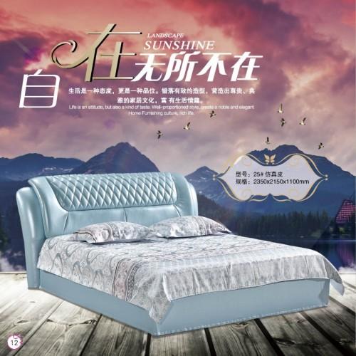 北欧现代仿真皮双人床卧室软包床     25