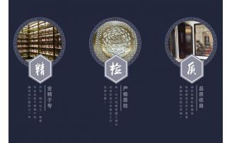 北京威泰豪不锈钢制品品质服务