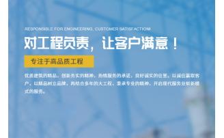 北京威泰豪不锈钢制品质量过硬