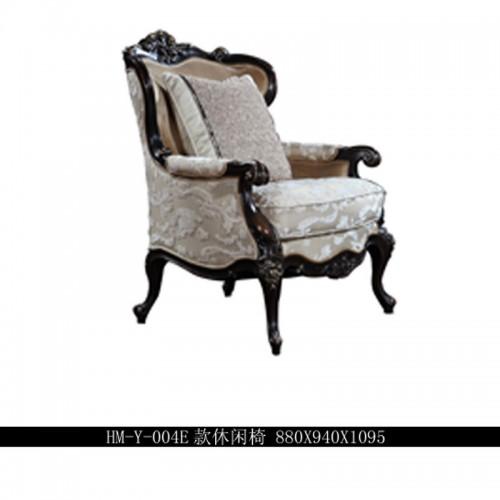 奢华欧式客厅实木扶手沙发椅HM-Y-004E
