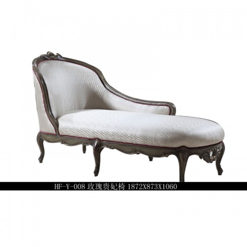 奢华欧式客厅实木布艺贵妃椅HF-Y-008