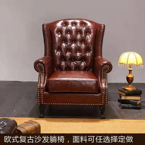 欧式复古漫咖啡厅沙发