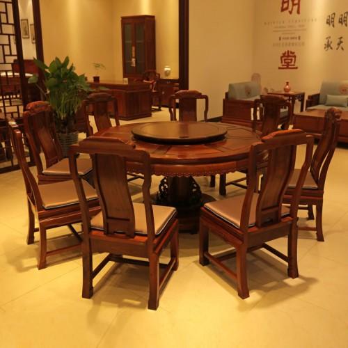 中式红木圆形餐桌椅组