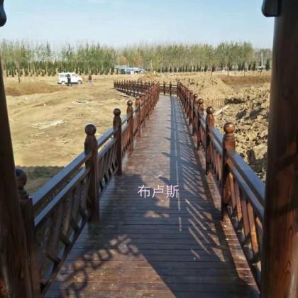 户外木栈道围栏栅栏防腐木松木实木扶手室外小桥